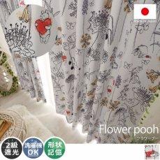 お部屋を楽しく飾る!日本製ディズニー柄遮光カーテン 『フラワープー』■品薄(在庫限り)