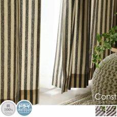 天然素材コットン100%!おしゃれなストライプカーテン 『コンスト グレー』■出荷目安:通常より納期がかかります。