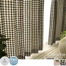天然素材コットン100%!可愛いギンガムチェックのカーテン 『コンチェ ブラック』■出荷目安:通常より納期がかかります。