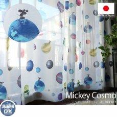 100サイズから選べる!お洒落ディズニーレースカーテン  『ミッキーコスモ』