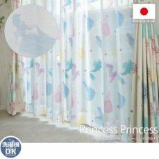 100サイズから選べる!お洒落ディズニーレースカーテン  『プリンセスプリンセス』