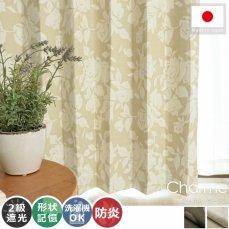100サイズから選べる!バラの花の模様が広がるエレガントなドレープカーテン 『シャルム  ベージュ』