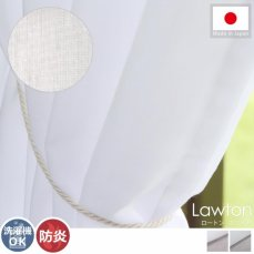優しい透け感!安心の白い防炎ボイルレースカーテン『ロートン ホワイト』
