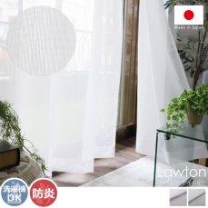 優しい透け感!安心の白い防炎ボイルレースカーテン『ロートン アイボリー』