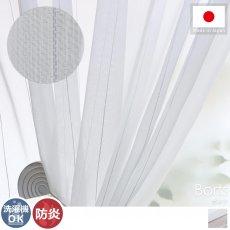 優しい透け感とストライプの刺繍がお洒落!白い防炎ボイルレースカーテン『ボルツ』■欠品中(次回7月上旬入荷予定)