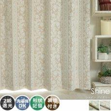 100サイズから選べる!エレガントなジャガード織り柄のドレープカーテン 『シャイン アイボリー』