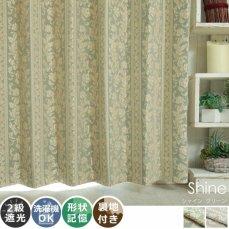 100サイズから選べる!エレガントなジャガード織り柄のドレープカーテン 『シャイン グリーン』