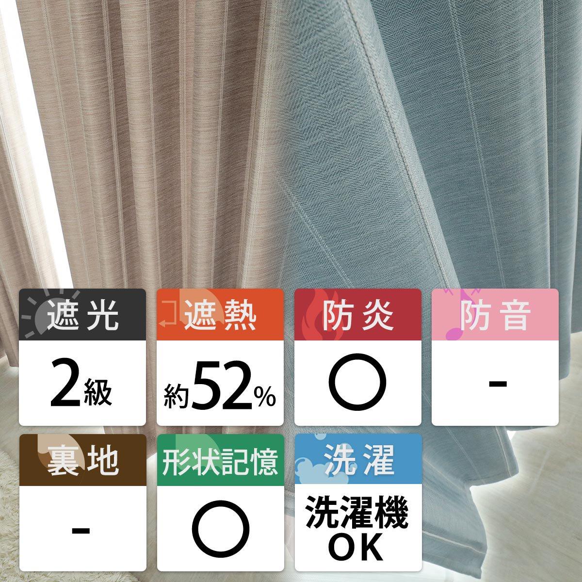 全15色のカラー♪高級感ある素材とデザインのドレープカーテン 『シンフォニー ラカンパネラ』