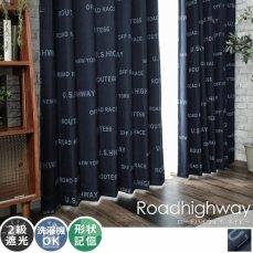 100サイズから選べる!NYスタイルのお洒落なドレープカーテン 『ロードハイウェイ ネイビー』