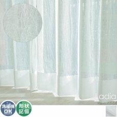 100サイズから選べる!素材感が美しいクラッシュボイルレースカーテン『レディア』