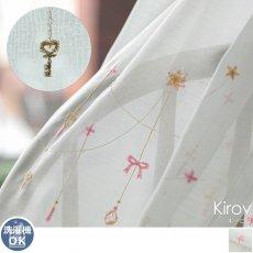 100サイズから選べる!可愛いチャームの刺繍のレースカーテン『キーロフ』■欠品中(次回4月中旬入荷予定)