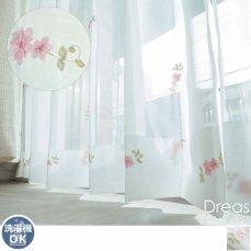 100サイズから選べる!可愛い小花の刺繍のレースカーテン『ドレアス』