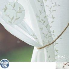 100サイズから選べる!リーフ柄の刺繍がお洒落なボイルレースカーテン『エリスタ ホワイト』