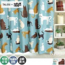 可愛い北欧デザインのモチーフがいっぱい!TALOSIドレープカーテン 『ニャーゴ ブルー』