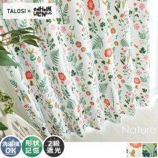 可愛い北欧デザインのモチーフがいっぱい!TALOSIドレープカーテン 『ナチュール ホワイト』