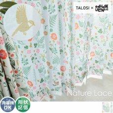 可愛い北欧デザインのモチーフがいっぱい!TALOSIレースカーテン 『ナチュール レース ホワイト』