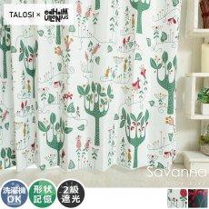 可愛い北欧デザインのモチーフがいっぱい!TALOSIドレープカーテン 『サバンナ ホワイト』