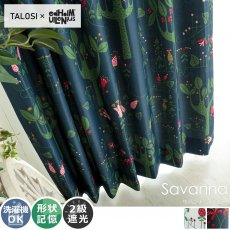 可愛い北欧デザインのモチーフがいっぱい!TALOSIドレープカーテン 『サバンナ ネイビー』