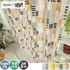 可愛い北欧デザインのモチーフがいっぱい!TALOSIドレープカーテン 『サーカス ベージュ』
