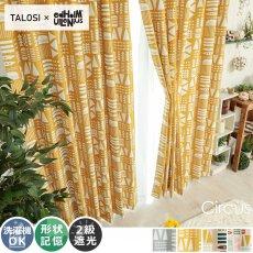 可愛い北欧デザインのモチーフがいっぱい!TALOSIドレープカーテン 『サーカス イエロー』