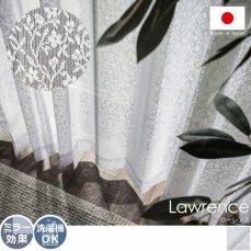 安心の日本製!小さな花柄が散りばめられたエレガントレースカーテン『ローレンス』