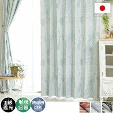 抽象的な花柄がお洒落!日本製の遮光ドレープカーテン 『アイビス グレー』■欠品中(5月上旬入荷予定)