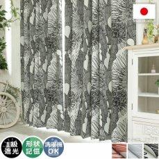 抽象的な花柄がお洒落!日本製の遮光ドレープカーテン 『アイビス ブラック』■欠品中(次回5月上旬頃入荷予定)