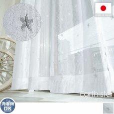 繊細な編み目は国産ならでは!可愛い星柄のレースカーテン『アーススター』