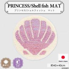 ディズニー 防ダニ・滑り止め加工付き 『プリンセス/シェルフィッシュマット 円形約40x40cm』■品薄