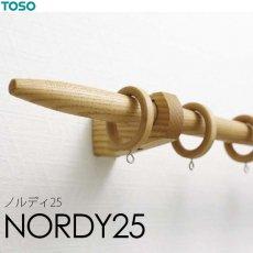 TOSO カーテンレール『ノルディ25 セット』