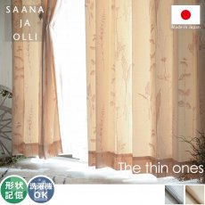 100サイズから選べる!ナチュラルな北欧デザインカーテン 『ザシンワンズ レッド』
