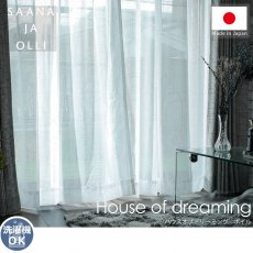 ナチュラルな北欧柄がお洒落♪洗える日本製レースカーテン 『ハウスオブドリーミングボイル』