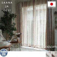 ナチュラルな北欧柄がお洒落♪洗える日本製レースカーテン 『ブロッサムボイル ベージュ』