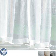 光沢感のある織柄が洗練された印象のアーバンコンセプトシリーズレースカーテン『ウルビノ ホワイト』■出荷目安:通常より納期がかかります。