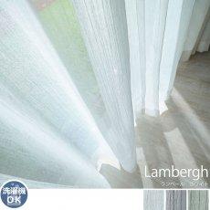 繊細な線模様がモダンテイストなアーバンコンセプトシリーズレースカーテン 『ランベール ホワイト』■出荷目安:通常より納期がかかります。