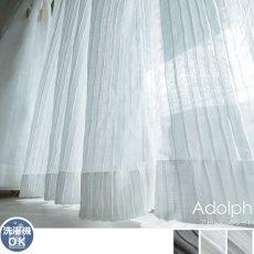 ウェービーなプリーツが柔らかな印象のアーバンコンセプトシリーズレースカーテン 『アドルフ ホワイト』■通常より納期がかかります(4月中旬頃出荷予定)