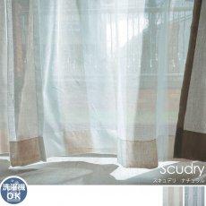 太めのストライプ柄がオシャレなアーバンコンセプトシリーズレースカーテン 『スキュデリ ナチュラル』■通常より納期がかかります(4月中旬頃出荷予定)