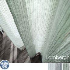繊細な線模様がモダンテイストなアーバンコンセプトシリーズレースカーテン 『ランベール グレー』