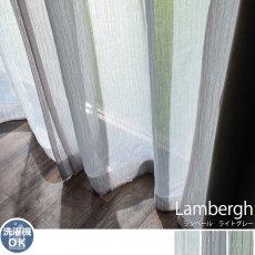 繊細な線模様がモダンテイストなアーバンコンセプトシリーズレースカーテン 『ランベール ライトグレー』
