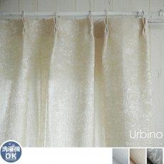 光沢感のある織柄が洗練された印象のアーバンコンセプトシリーズレースカーテン 『ウルビノ ナチュラル』■通常より納期がかかります(4月中旬頃出荷予定)