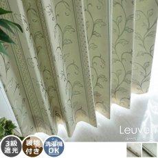 リーフ&ストライプ柄が優しく穏やかなウォッシャブル対応のドレープカーテン 『ルーベン グリーン』