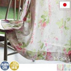 ウォッシャブル対応!水彩画タッチのフラワープリントがオシャレな日本製レースカーテン『マジョールL ピンク』