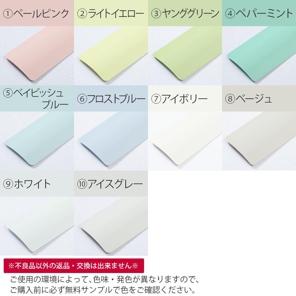 突っ張り式で穴あけ不要!日本製オーダーアルミブラインド 『パティオ 浴室タイプ フッ素コート』