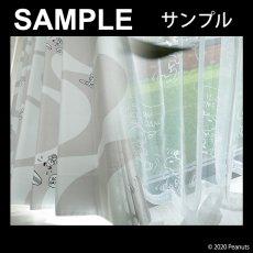 カーテン無料サンプル 『スヌーピーシリーズ』