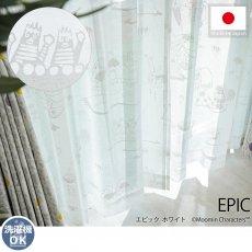 ムーミンシリーズ!ムーミンと仲間たちの北欧デザインレースカーテン 『エピック ホワイト』