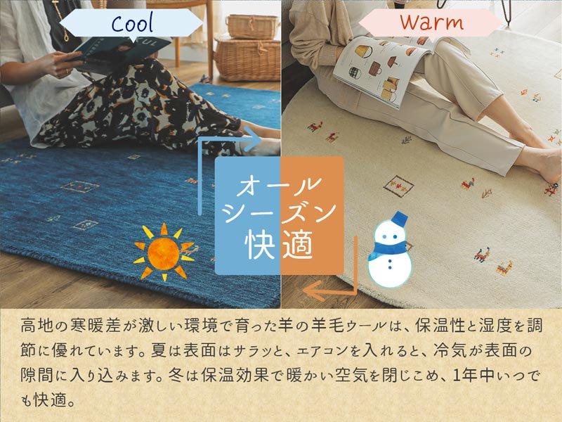 天然羊毛インド製手織りギャッベのラグマット『ソヨカ ブルー ラグマット』■190x190:欠品中(次回入荷未定)