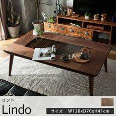 オールシーズン使える!ガラスを入れた天板デザインの家具調こたつテーブル『リンド 約120cmx70cmx41cm』■完売(入荷予定なし)