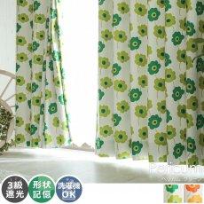 100サイズから選べる!子供部屋にピッタリの可愛い花柄のドレープカーテン『ペリカム グリーン』