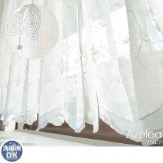 100サイズから選べる!可愛いフラワー柄の刺繍が散りばめられたエレガントレースカーテン『アゼレア』