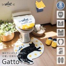 猫好きにはたまらないトイレタリー 『ガット イエロー』■ペーパーホルダーカバー 兼用フタカバー:完売